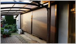 久喜市A様邸「マドマスターワイド電動ワイヤレス仕様」お届けしました。
