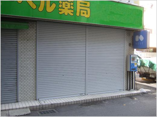 東京都調布市店舗用手動シャッター「新セーヌ」お届けしました。