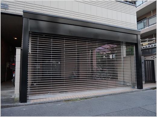 東京都調布市N様邸「ゲートパックステンレスグリルモートW」お届けしました。