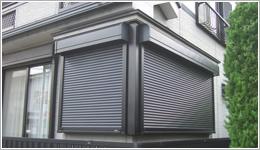 さいたま市中央区スタンダード窓シャッター電動式お届けしました。